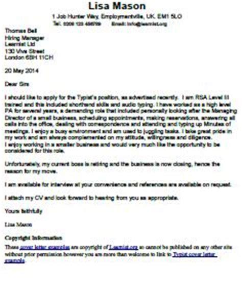 Communications Coordinator Cover Letter Sample